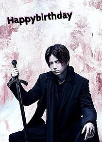 風磨くん誕生日おめでとう!の画像(HAPPYBIRTHDAYに関連した画像)