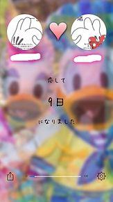 記念日の画像(プリ画像)