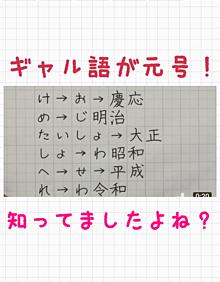 文字の画像(流行りに関連した画像)