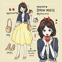 白雪姫 イラストの画像893点完全無料画像検索のプリ画像bygmo