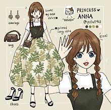 アナの画像(アナ雪に関連した画像)