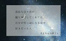 リクエスト③の画像(プリ画像)