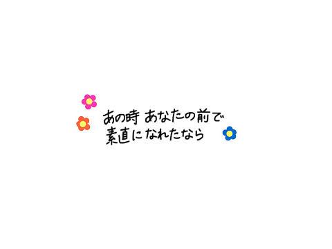 miwa 歌詞画の画像(プリ画像)