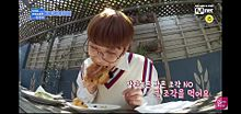 スビン氏。パンを食す。の画像(Txtに関連した画像)