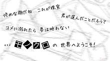 夢喰い白黒バク/Nem  鏡音レンの画像(プリ画像)