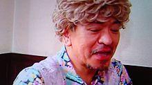 松本家の休日の画像(たむらけんじに関連した画像)