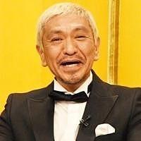 ♪̊̈♪̆̈♪̊̈♪̆̈♪̊̈の画像(浜田雅功に関連した画像)