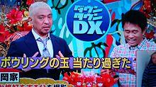 DXとLIFEの画像(浜田雅功に関連した画像)