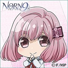 ノルンノネットの画像(冬アニメに関連した画像)