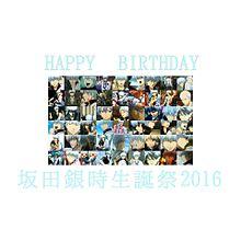坂田銀時生誕祭2016 プリ画像