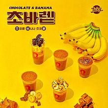 韓国カフェ プリ画像