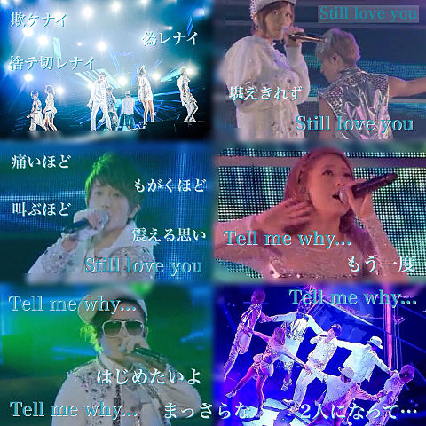 Still love you 加工の画像(プリ画像)