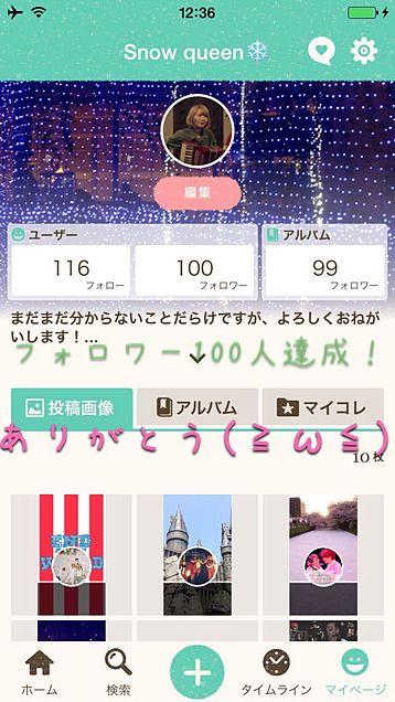 ありがとうございます(*^▽^*)の画像(プリ画像)