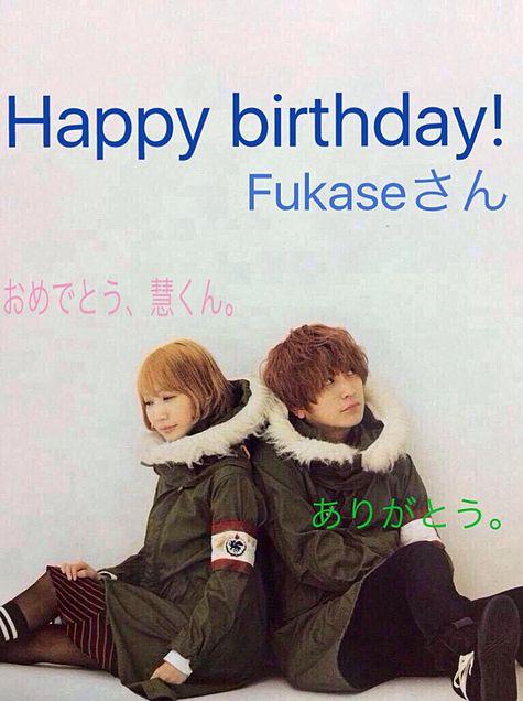 Fukaseさん、誕生日おめでとうございます!!の画像(プリ画像)
