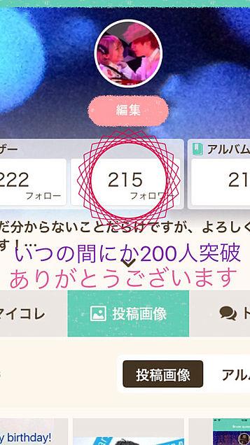 感謝です(*^▽^*)の画像(プリ画像)