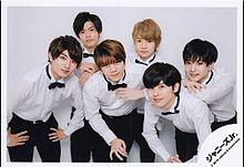 7 MEN 侍の画像(矢花黎に関連した画像)