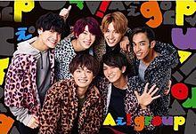 Aぇ!groupの画像(Lilかんさいに関連した画像)