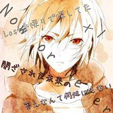 Now or Neverの画像(プリ画像)