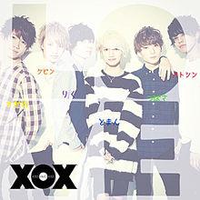 XOXの画像(プリ画像)