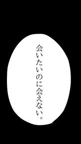保存↪♡の画像(文字素材に関連した画像)
