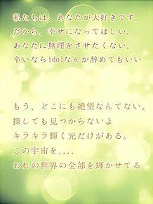 月永レオ 朱桜司の画像(朱桜司に関連した画像)