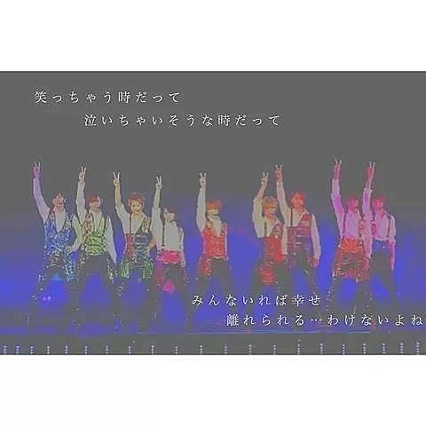 JUMP♡の画像(プリ画像)
