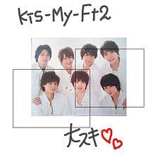 Kis−My−Ft2