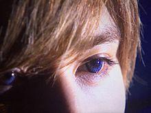地獄先生ぬ~べ~絶鬼山田涼介青い綺麗な目の画像(地獄先生ぬ~べ~に関連した画像)
