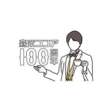 櫻井翔くんの画像(櫻井翔くんに関連した画像)