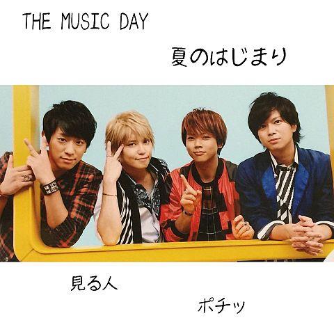 THE MUSIC DAY見る人ポチッの画像(プリ画像)