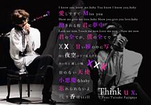 藤ヶ谷太輔 Think u x.