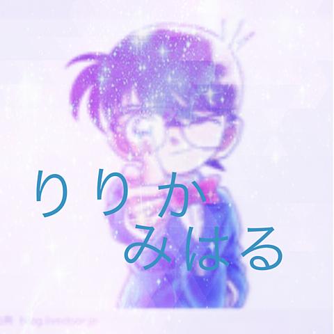 こなんの画像(プリ画像)