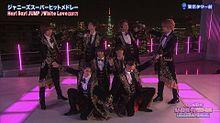 Hey! Say! JUMP ジャニーズカウントダウンの画像(ジャニーズカウントダウンに関連した画像)