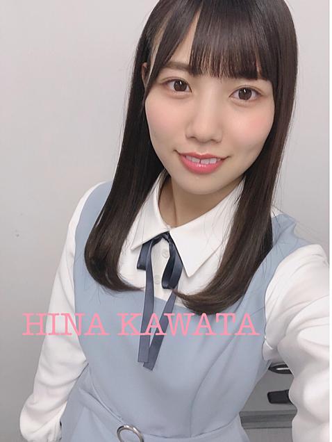 KAWADAさん!!!の画像(プリ画像)