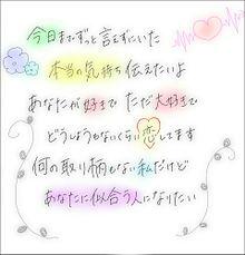 あなたへ贈る歌 / ericaの画像(プリ画像)