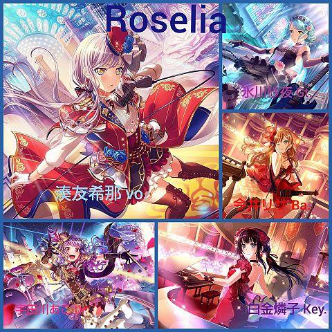 Roseliaの画像(プリ画像)