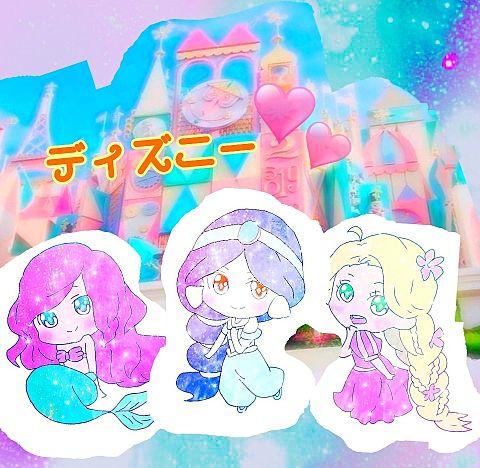 ディズニー♡プリンセス♡の画像(プリ画像)