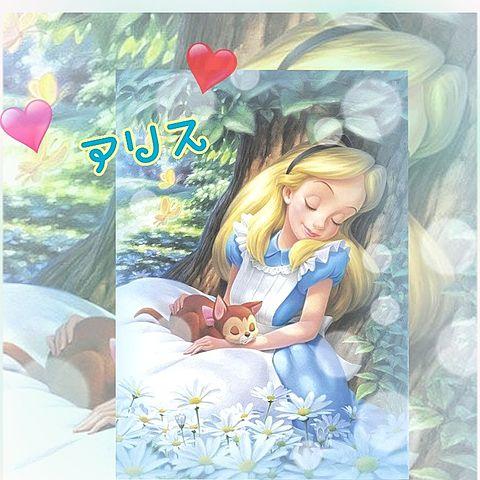 不思議の国のアリス♡の画像(プリ画像)