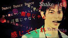 松本潤 Shake it!の画像(プリ画像)