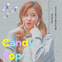 Candy Popの画像(恋愛ポエム名言に関連した画像)