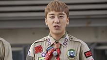 BIGBANG( ¨̮ )💕の画像(VIに関連した画像)
