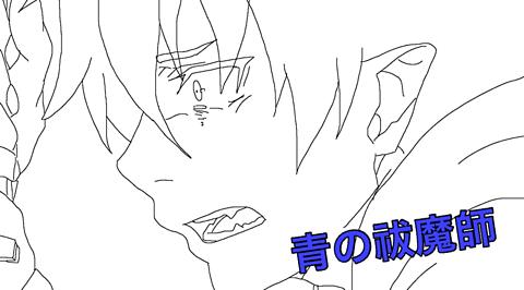 奥村燐の画像(プリ画像)