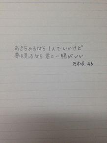 乃木坂歌詞
