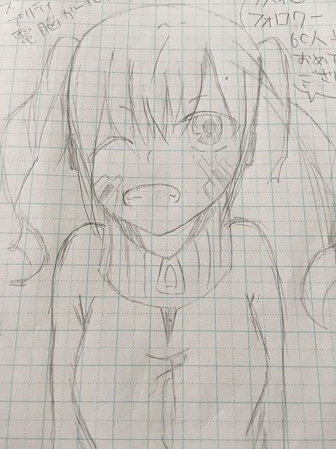 ソメィちゃんおめイラ!の画像 プリ画像
