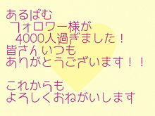ありがとうございます!の画像(中島健人 乃木坂46に関連した画像)
