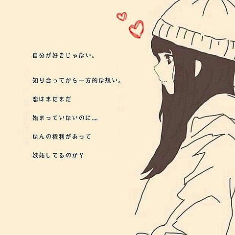 可愛いの画像(プリ画像)