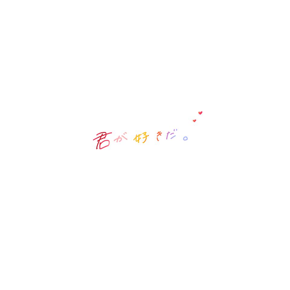 東京 のんびり デート