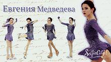 Russian Skaterの画像(ジェーニャに関連した画像)