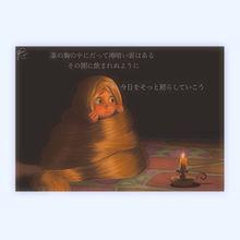 ヒカリノアトリエ Mr.Childrenの画像(Mr.Childrenに関連した画像)