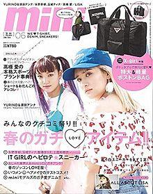 4月28日(土)発売、mini。。の画像(miniに関連した画像)